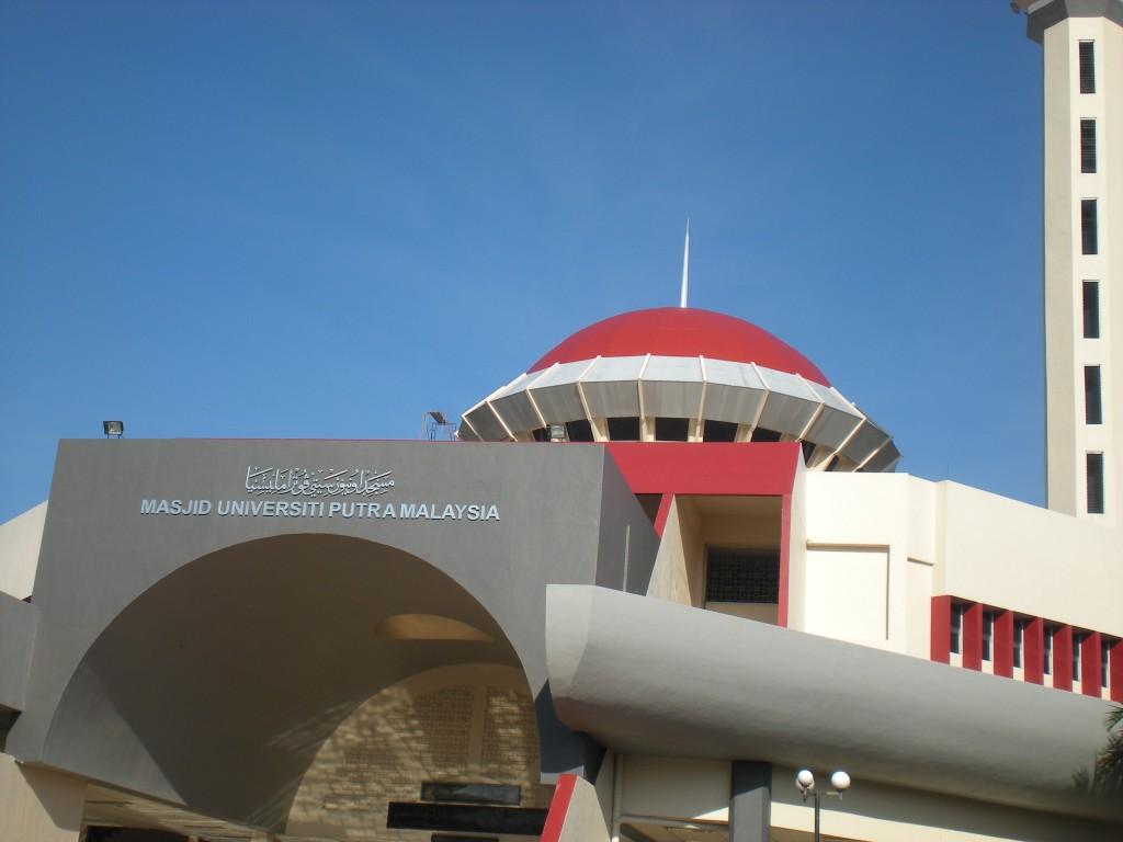 Universiti Putra Malaysia | panoramio photo of universiti