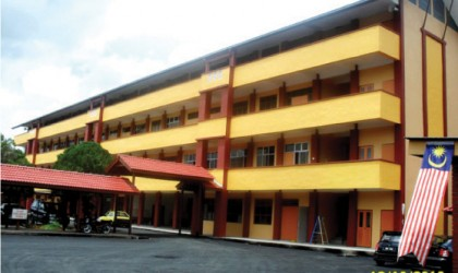 Sekolah Kebangsaan Paya, Perlis